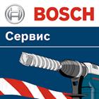 Сервисная акция BOSCH на весь профессиональный аккумуляторный инструмент