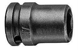 Bosch Набор торцовых ключей 30 mm , 50 mm , 30 mm, M 20, 43 mm 1608555065