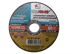 Круг_обдирочный_150х6x22.2_мм_для_металла_LUGAABRASIV_4603347028490