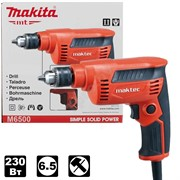 MAKITA MT M 6500 Дрель безударная в коробке ( 230 Вт, ключевый патрон)