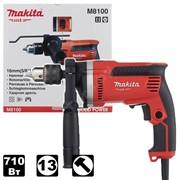 MAKITA MT M8100 Дрель ударная в коробке (710 Вт, ,ключевой патрон,0-3200 об/мин)