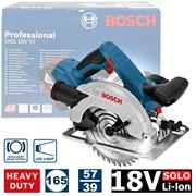 Bosch GKS 18V-57 SOLO Аккумуляторная циркулярная пила.  [06016A2200]