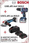 КОМПЛЕКТ BOSCH: Шуруповёрт GSR 18V-60C (18V с модулем Connectivy,ЕС-Motor, 60Нм,Solo-версия) + углошлифмашина GWX 18V-10 (18.0 В, EC-Motor,X-lock, Solo-версия) + Аккумуляторы ProCORE18V 4.0 Ah (2 шт) + зарядное GAL 1880 CV