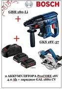 КОМПЛЕКТ BOSCH: Перфоратор GBH 180-Li (18V ,ЕС-Motor, 2.0 Дж,Solo-версия) + Аккумуляторы ProCORE18V 4.0 Ah (2 шт) + зарядное GAL 1880 CV + дисковая пила GKS 18V-57(18V, пропил:57мм)