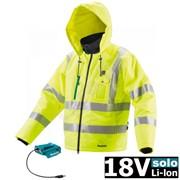 Куртка с подогревом  MAKITA DCJ206ZL (18V, без аккумулятора и зарядного) ПОДАРОК 13 -14 марта: При покупке инструментов Makita на сумму свыше 1499 рублей (1 инструмент обязательно 18V LXT)