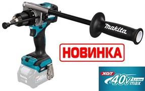 MAKITA HP001GZ Аккум. ударный шуруповерт  (XGT BL 40В, 13мм, 140/68Нм, AFT, XPT, длина 182мм.,без аккумуляторов и зарядного)НОВИНКА!