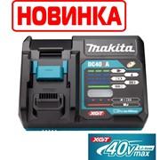 MAKITA Быстро зарядное устройство DC40RA XGT 40Vmax НОВИНКА!