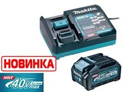 MAKITA Набор BL4040, 4.0Ач + зарядное устройство DC40RA XGT 40Vmax НОВИНКА!