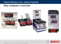 Набор буров (8 штук) для перфоратора Bosch SDS-plus в чемодане Tough Box (6-10 мм) [2607019902]