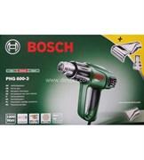 Технический фен Bosch PHG 600-3 + 2 сопла АКЦИЯ [060329B063]