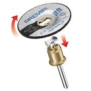 Шлифовальный круг DREMEL® EZ SpeedClic [2615S541JA]
