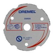 Многофункциональный твердосплавный отрезной круг DREMEL® DSM20 [2615S500JA]