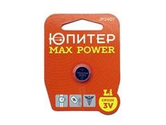 Батарейка_CR1220_3V_lithium_1шт._ЮПИТЕР_MAX_POWER_JP2407