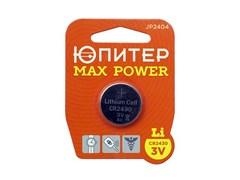 Батарейка_CR2430_3V_lithium_1шт._ЮПИТЕР_MAX_POWER_JP2404