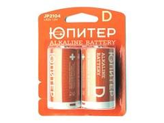 Батарейка_D_LR20_1,5V_alkaline_2шт._ЮПИТЕР_JP2104