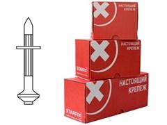Дюбельгвоздь_для_монтажного_пистолета_4.5х30_мм_1_кг_в_кор._STARFIX_SMC1607921