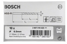 Bosch Свёрла по металлу HSS-R, DIN 338 5,8 x 57 x 93 mm 2608596582