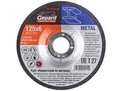 Круг_обдирочный_125х6x22.2_мм_для_металла_GEPARD_GP1112560