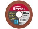 Круг_заточной_105х22.2х3.2_мм_WORTEX_GCD103210011