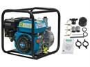 Мотопомпа_бензиновая_ECO_WP702C_для_слабозагрязненной_воды,_4_кВт,_700_лмин_WP702C
