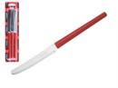 Набор_ножей_столовых,_3шт.,_серия_MILLENIUN,_красные,_DI_SOLLE_Длина_213_мм,_длина_лезвия_101_мм,_толщина_0,8_мм._Прочная_пластиковая_ручка._14.0106.18.16.000