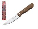 Нож_для_выпечки_11.9_см,_серия_TRADICAO,_DI_SOLLE_Длина_244_мм,_длина_лезвия_119_мм,_толщина_1_мм._06.0128.16.00.000
