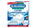 Супер_отбеливатель_Dr.Beckmann,_80г_41251